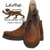 Handgefertigte Lavitus Schuhe aus Deutschland