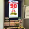 Eurojackpot noch immer nicht geknackt / Weiterhin die Chance auf 90 Millionen (FOTO)
