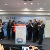 """Übersee-Vorstellungs-Event der Buchreihe """"Chinesische National-Humangeographie"""" in Frankfurt (FOTO)"""