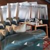 Druckfrisch: Die Erstausgabe der Schlosspark Lounge